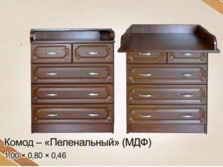 Комод Пеленальный - Мебельная фабрика «Ангелина-2004»