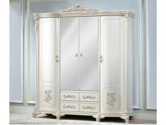 Шкаф 4-дверный Анетта - Импортёр мебели «Аванти (Китай)»