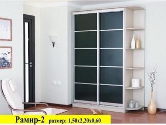 Шкаф Рамир 2  - Мебельная фабрика «Мебликон»