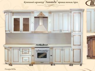 Кухонный гарнитур прямой Лаванда - Мебельная фабрика «Шанс»