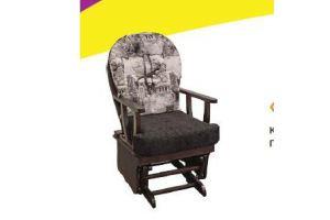 Кресло-качалка Арго - Мебельная фабрика «Новодвинская мебельная фабрика»