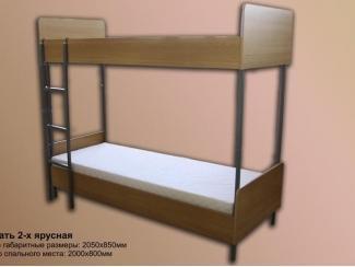 Кровать двухъярусная   - Мебельная фабрика «На Трёхгорной»