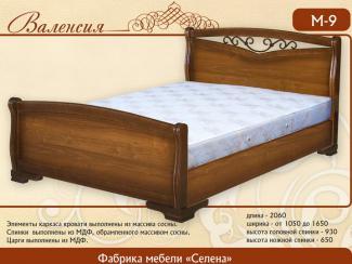 кровать Валенсия М-9 - Мебельная фабрика «Селена»