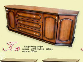 «К-10» - Мебельная фабрика «Мебель Прогресс»