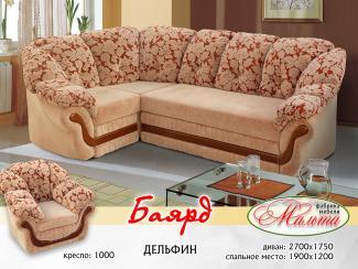 Угловой диван «Баярд» - Мебельная фабрика «Мальта-С», г. Ульяновск