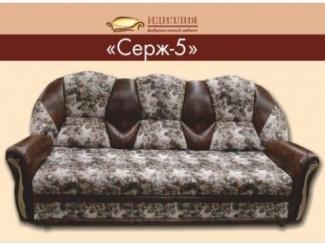 Диван прямой Серж 5 - Мебельная фабрика «Идиллия»