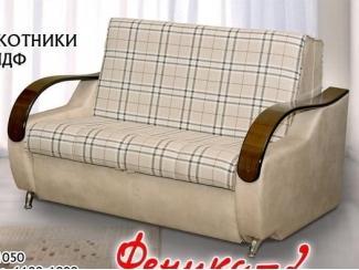 Мини-диван Феникс 2 - Мебельная фабрика «Мальта-С», г. Ульяновск