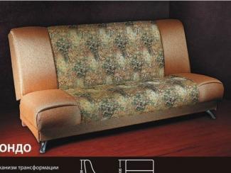 прямой диван книжка Рондо