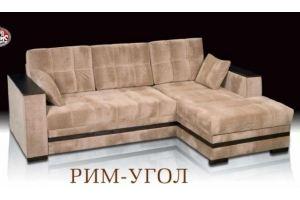 Трехместный Диван-кровать Рим-угол - Мебельная фабрика «Альянс-М»