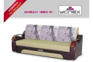 Диван прямой Ева 2 - Мебельная фабрика «Успех»