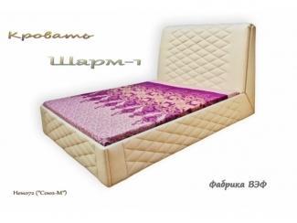 Кровать  с подъемным механизмом Шарм 1 - Мебельная фабрика «ВЭФ»