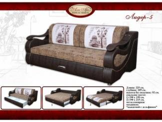Прямой диван Лидер 5 - Мебельная фабрика «Али Арс», г. Кузнецк