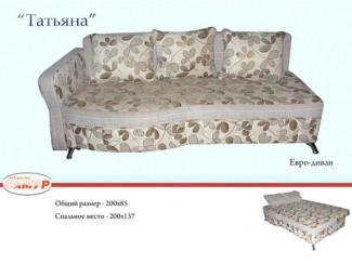 Диван прямой Татьяна - Мебельная фабрика «Самур»