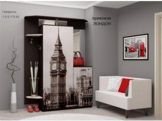 Прихожая Лондон - Мебельная фабрика «СВК»