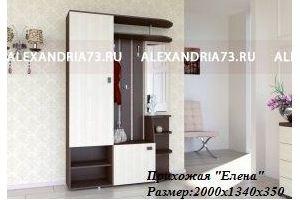 Прихожая Елена - Мебельная фабрика «Александрия»