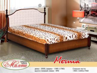 Кровать «Мечта»