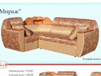 Угловой комплект Мираж - Мебельная фабрика «Самур», г. Благовещенск