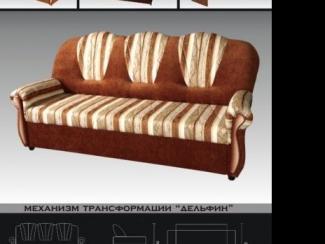 диван прямой Нафис - Мебельная фабрика «Искандер», г. Салават