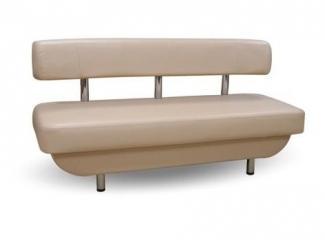 Стильный офисный диван
