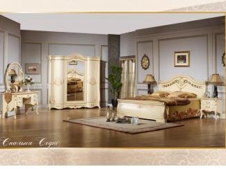 Спальня Софи - Импортёр мебели «Kartas»
