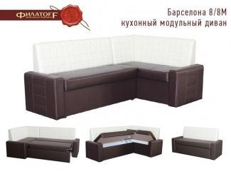 Кухонный модульный диван Барселона 8/8М