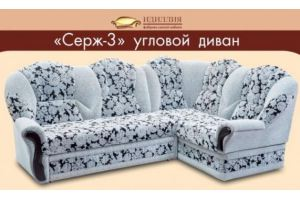 Диван угловой Серж 3 - Мебельная фабрика «Идиллия»