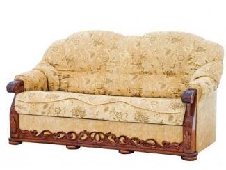 Диван-кровать Монарх 1 резной - Мебельная фабрика «Монарх»