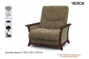 Кресло Челси - Мебельная фабрика «Аврора»