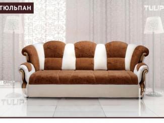 Диван прямой Тюльпан - Мебельная фабрика «Other Life»