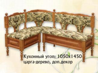 Кухонный уголок №3 - Мебельная фабрика «Мальта-С»