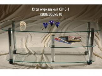 Стол журнальный «СЖС 1»