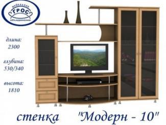 Гостиная стенка Модерн 10 - Мебельная фабрика «Грос»