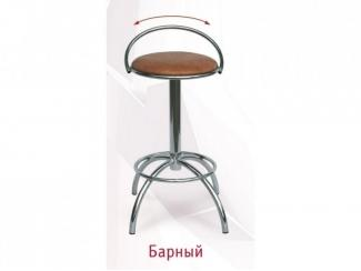 Круглый стул Барный  - Мебельная фабрика «Гранд Хаус», г. Москва
