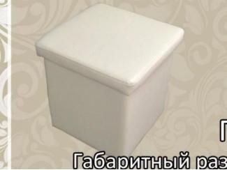 Белый пуф  - Мебельная фабрика «Мир Мебели»