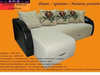 Диван Майами угловой - Мебельная фабрика «Нэнси»