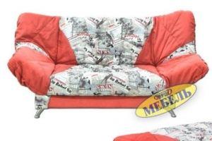 Диван прямой «Белла» - Мебельная фабрика «Трио мебель»