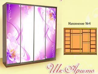 Шкаф «Аристо» (наполнение №4) - Мебельная фабрика «Мебель Прогресс»