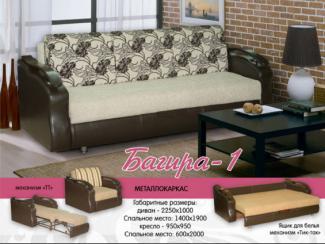 Диван «Багира 1» - Мебельная фабрика «Алмаз»
