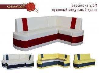 Кухонный модульный диван Барселона 5/5М