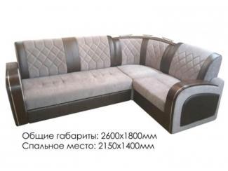 Угловой диван с баром Римо