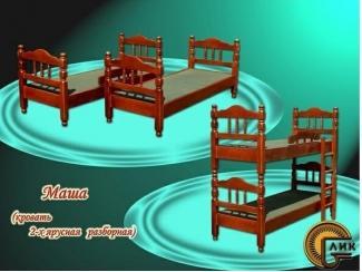 Кровать двухъярусная разборная Маша - Мебельная фабрика «Лик»