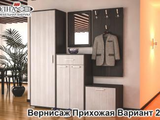 Прихожая Вернисаж вариант 2 - Мебельная фабрика «Элна»