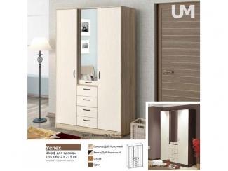 Шкаф Успех - Мебельная фабрика «Пассаж плюс»
