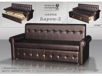 Лавка со спальным местом Барон-2