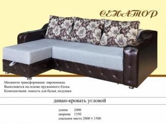 Угловой диван Сенатор - Мебельная фабрика «Suchkov-mebel»