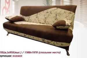 Диван-книжка Лира 2 - Мебельная фабрика «Лама», г. Смоленск