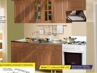 Кухня прямая Мидия - Мебельная фабрика «Премьер мебель»