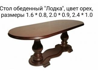 Стол обеденный Лодка - Мебельная фабрика «Шанс»