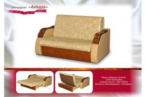 Диван прямой Анкара - Мебельная фабрика «Мебель Волга»