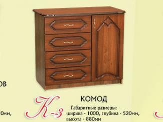 Комод «К-3» - Мебельная фабрика «Мебель Прогресс»